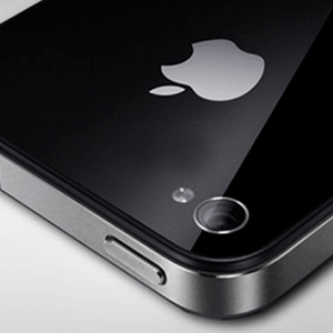 Are You the World's Biggest iPhone Fan?